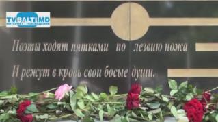 Памяти В. Высоцкому посвящается…