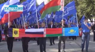 Митинг за Таможенный Союз.