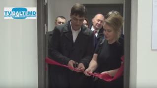 Открытие в Бельцах территориального офиса» Север» Совета по конкуренции