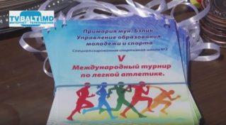 5 международный турнир по легкой атлетике в Бельцах