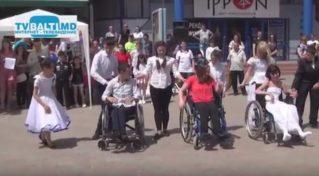 Благотворительный концерт по сбору средств для детей инвалидов