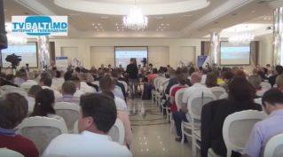 Международный бизнес- форум» Инвестиции и сотрудничество» 07 06 17