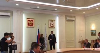 Ренато Усатый поздравил нижегородцев с Днем города.