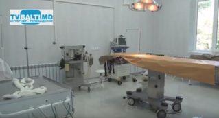Обновленное хирургическое отделение открыло свои двери для пациентов Единецкого района