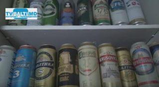 4 августа отмечается Международный День Пива