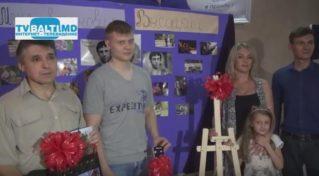 Победители конкурса памяти В. Высоцкого «Я,конечно,вернусь…»