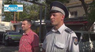 Кампания Инспектората полиции провела рейд» Полиция на улице»