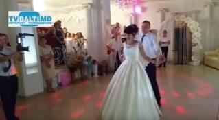 Танец жениха и невесты…