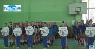 Закрытие Международного турнира по волейболу на Кубок примара Р Усатого