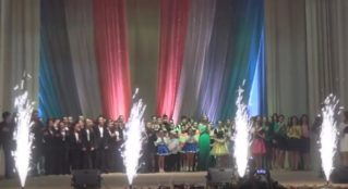 Концерт к открытию Недели молодежи- 2017