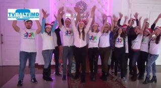 Новогоднее поздравление от Молодежного движения» Новое поколение»