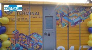В Бельцах открылся первый пост терминал
