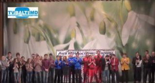 КВН Кубок 3 столиц часть 1