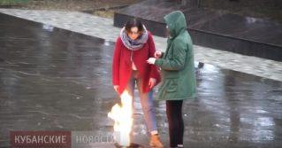 Школьницы заплевали Вечный огонь в Абинске