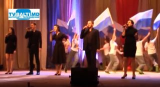 Гала концерт» Пъедестал -2017″