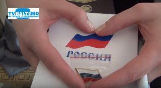 Северная столица Молдова Бельцы голосует за будущего президента России